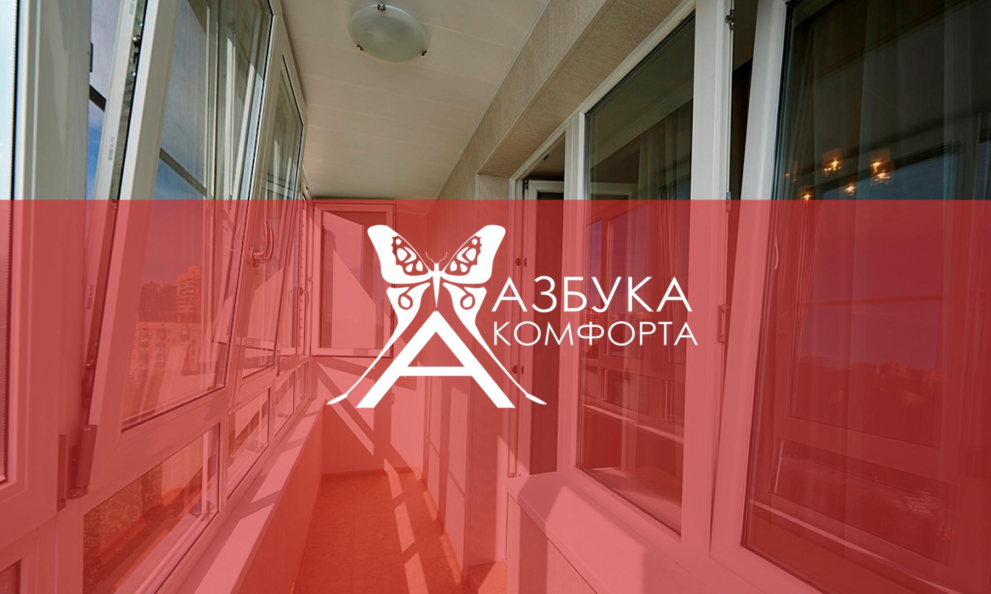 Заказать пвх окна в Балаково